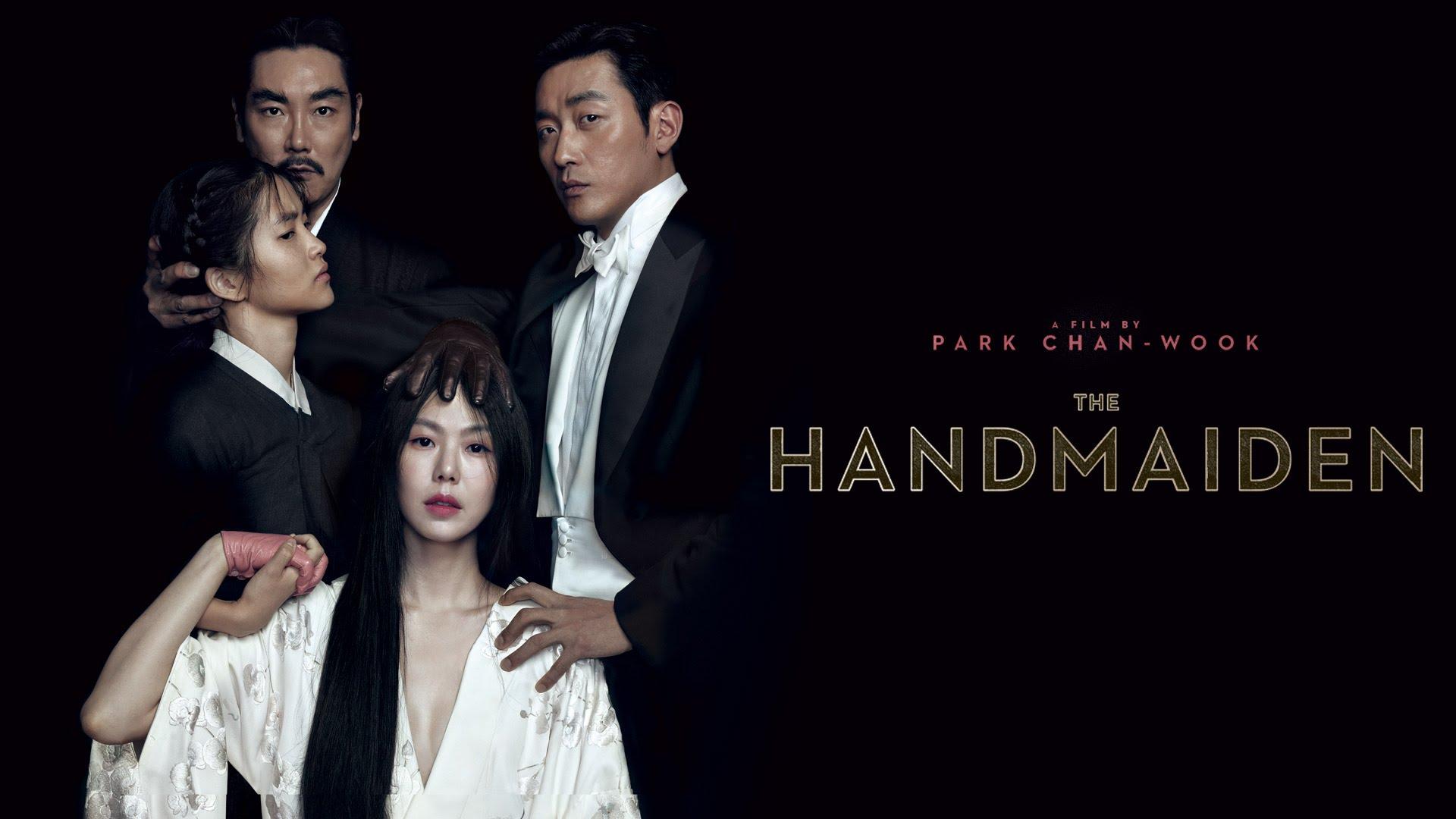 VIDEO: Romantična drama 'Sluškinja' prikazuje se u kinima