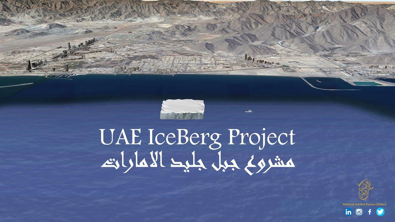 VIDEO: Ujedinjeni Arapski Emirati odvlačit će ledenjake s Antarktike