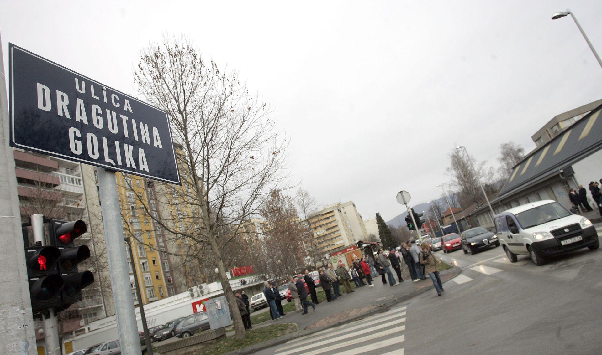 Oslobođeni optuženici za pljačku banke na Drvinju 2005. u kojoj je stradao Dragutin Golik