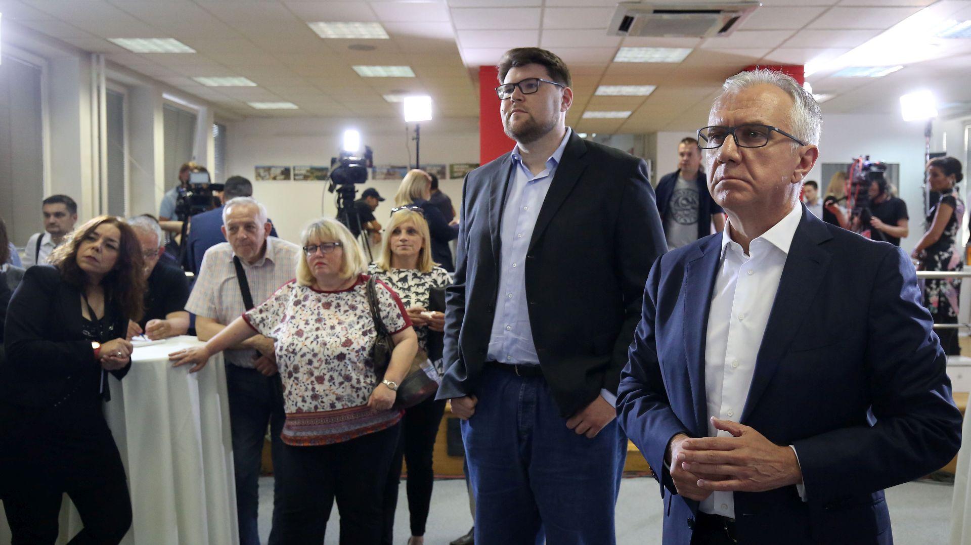 GRBIN 'Bandić je izgubio uvjerljivost'
