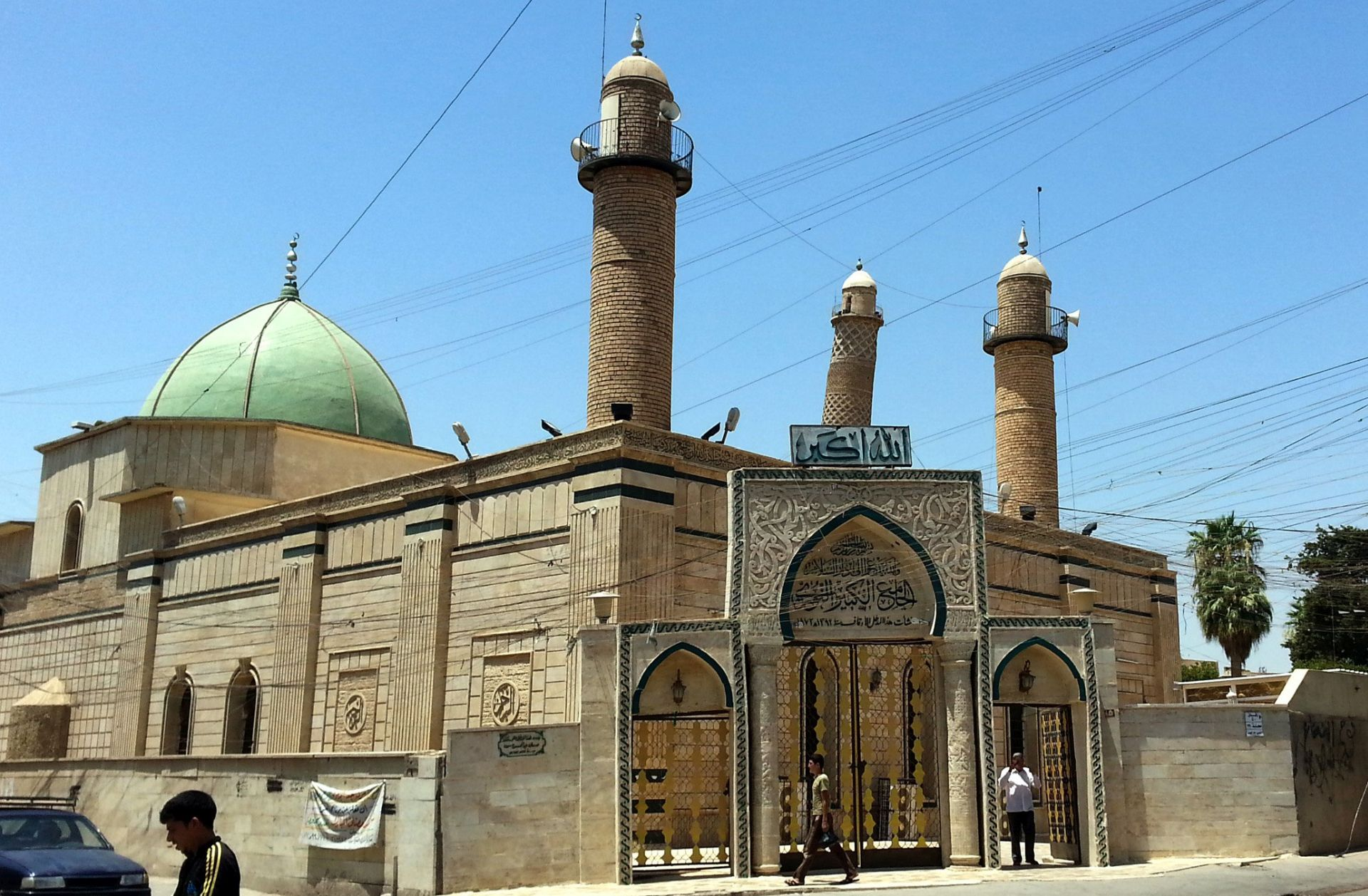 Uništenje džamije u Mosulu znak poraza Islamske države