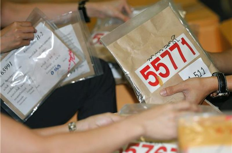 Mianmar i Tajland uništili drogu vrijednu više od 700 milijuna eura