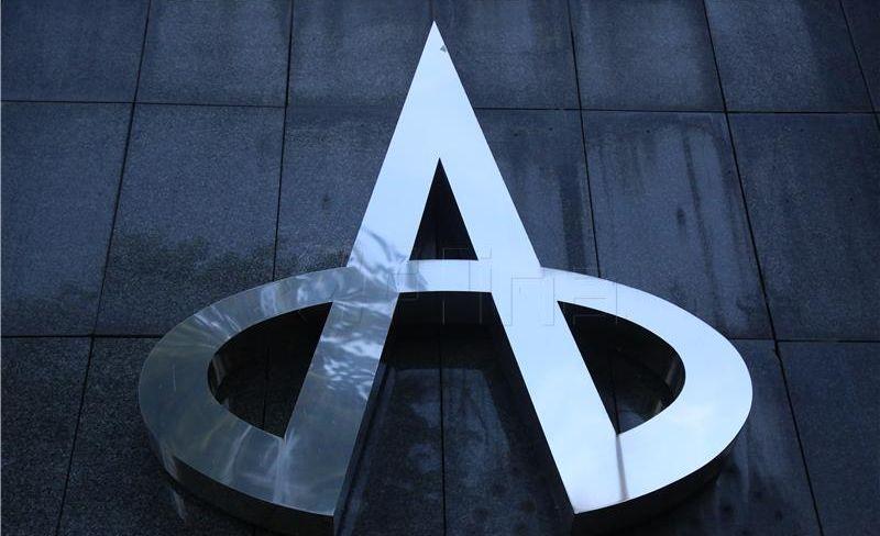 Na Agrokorov status insolventnosti žalio se i Sberbank