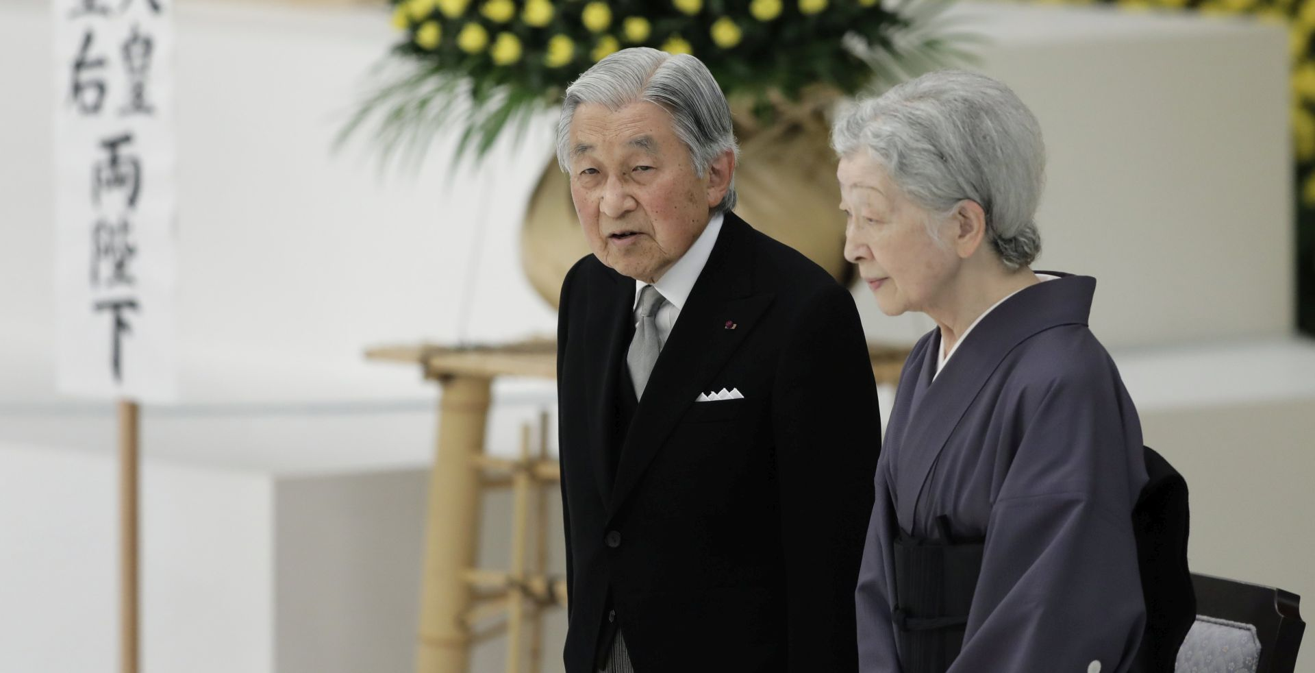 Japan obilježio 72. godišnjicu završetka Drugog svjetskog rata