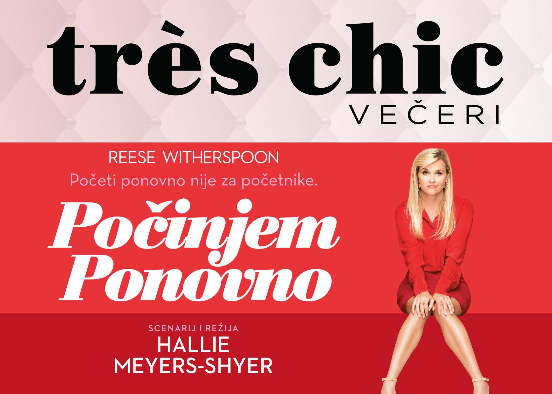 TRÈS CHIC Sasvim drugačija ženska filmska večer u Kaptol Boutique Cinema