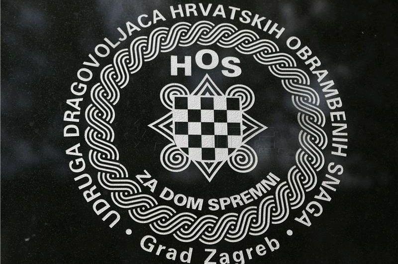 PUPOVAC I RADIN Unutar koalicije dogovoreno da se ploča HOS-a riješi tijekom rujna; HDZ bez komentara