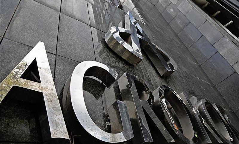 AGROKOR Krajnji rok za prijavu tražbina 11. rujna, a objava u sljedećih 60 dana