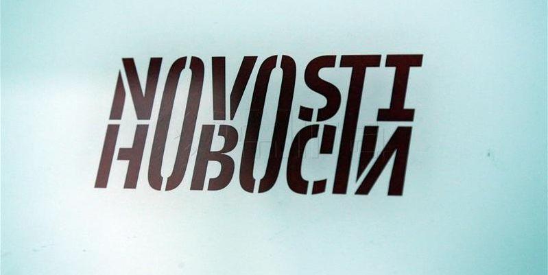 U ime obitelji traži od Plenkovića da prestane financirati tjednik Novosti