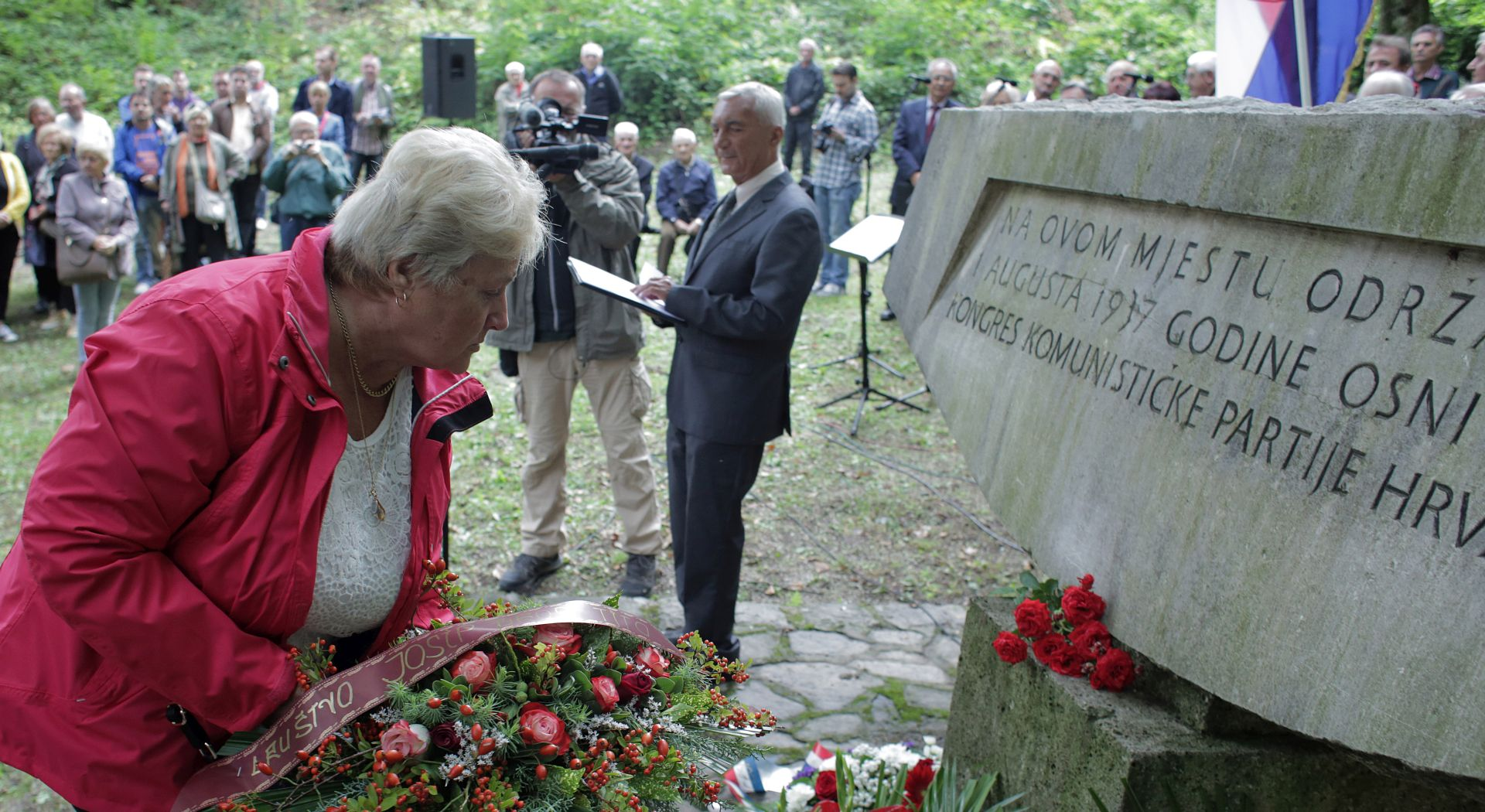 Obilježena 80. obljetnica osnivanja Komunističke partije Hrvatske