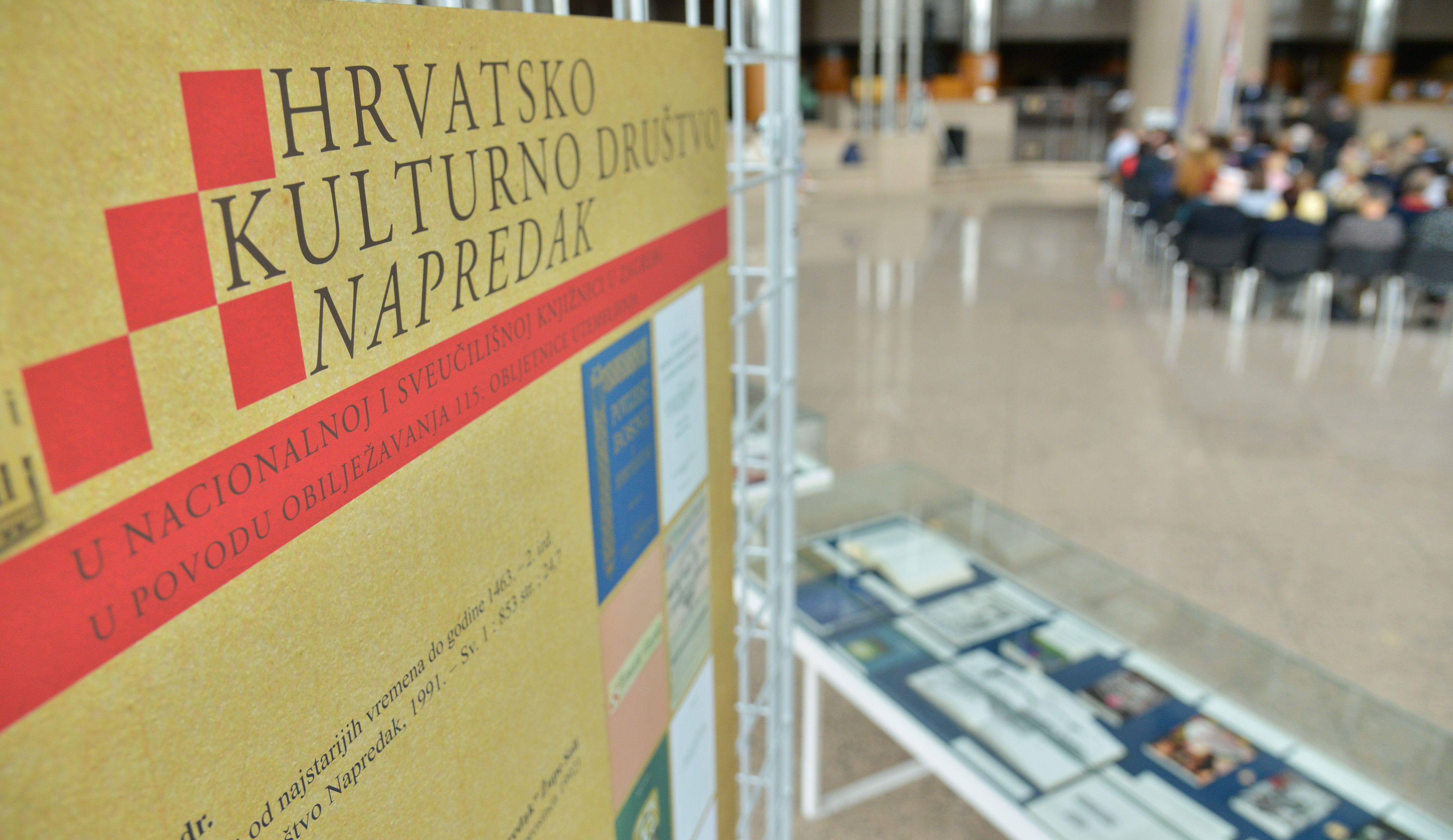 U NSK otvorena izložba HKD 'Napredak' 1990.-2015.