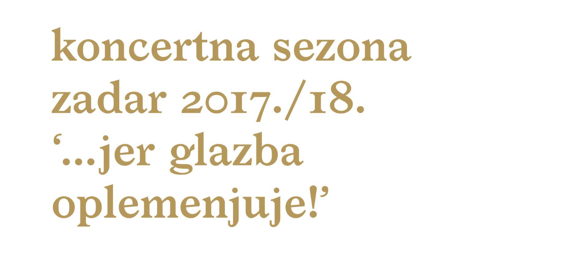 Uskoro započinje Koncertna sezona Zadar 2017/2018