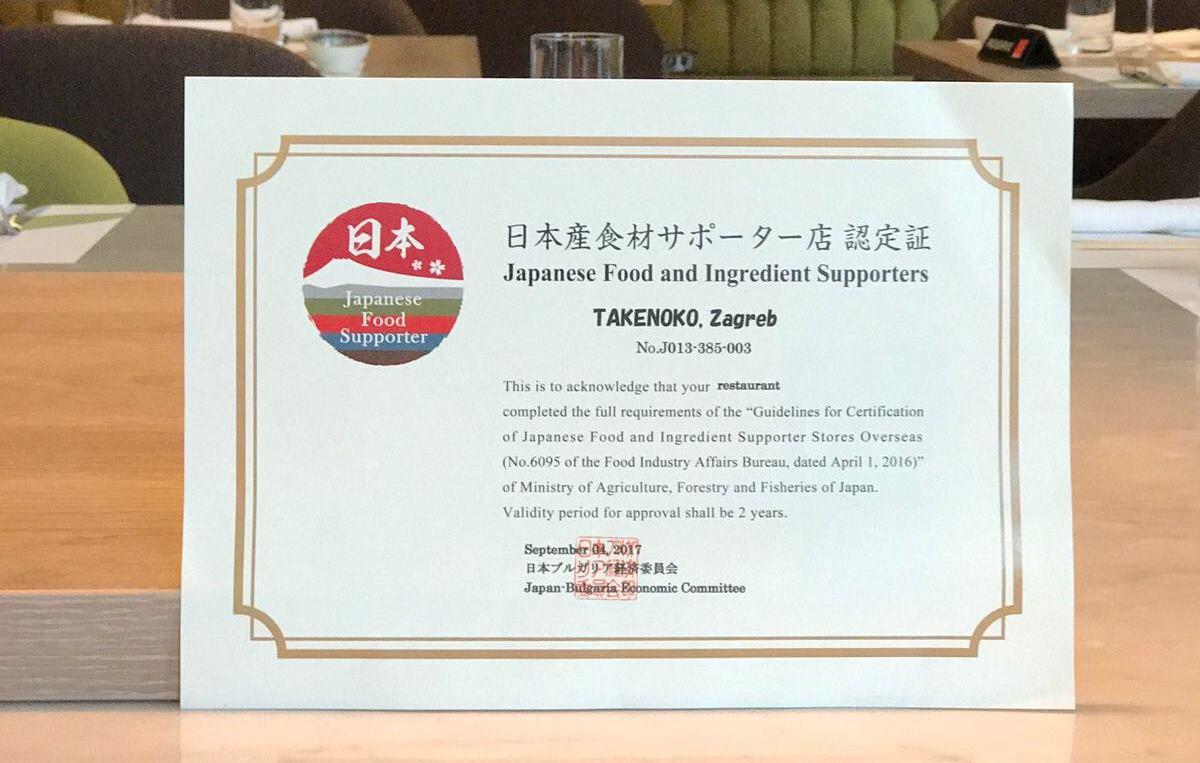 FOTO: Takenoko u odabranom društvu certificiranih japanskih restorana