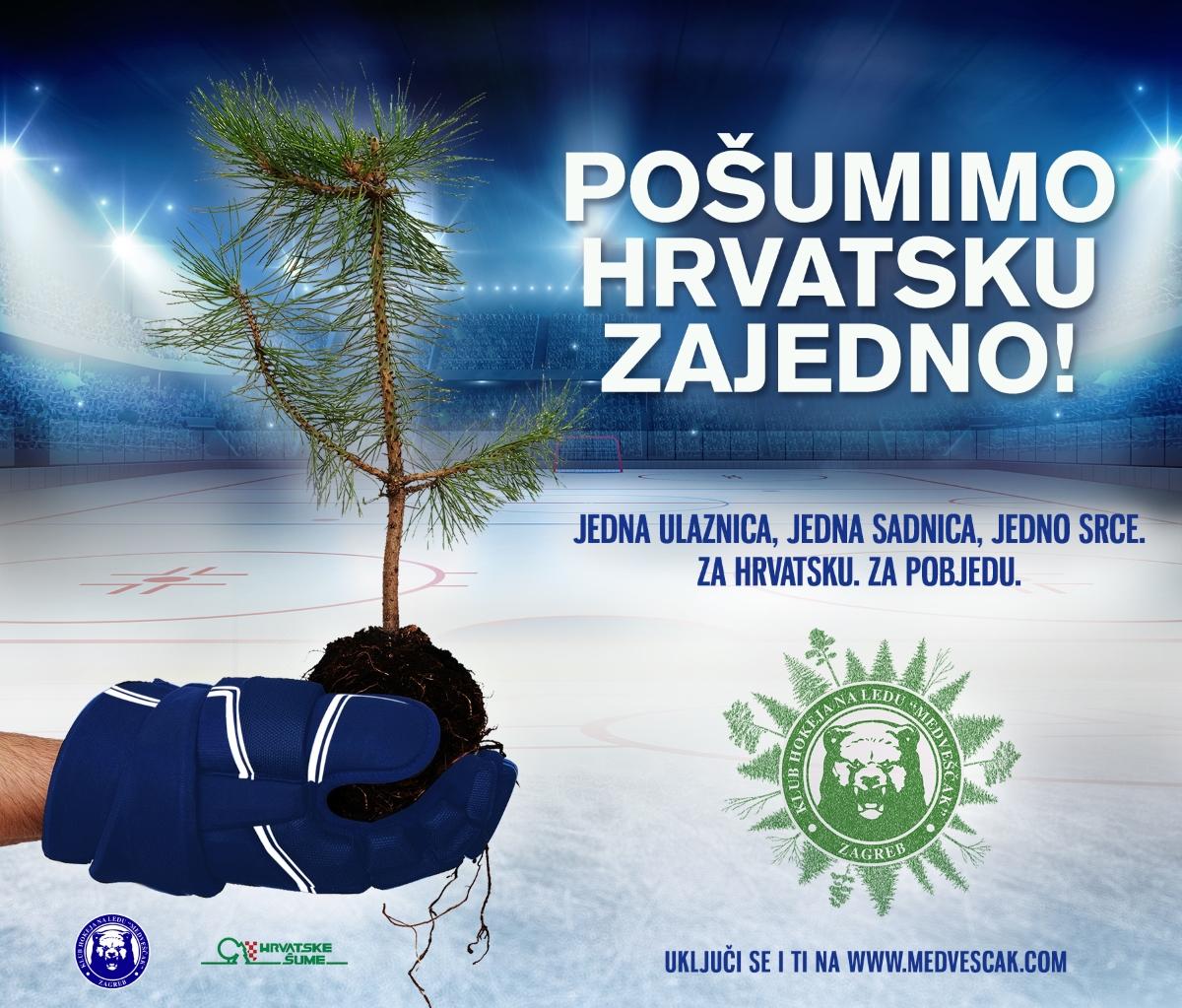 POŠUMIMO HRVATSKU ZAJEDNO Hokejaši Medveščaka doniraju sadnice za opožarena područja Grad Splita