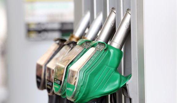 Cijene nafte porasle na najviše razine u gotovo pet mjeseci