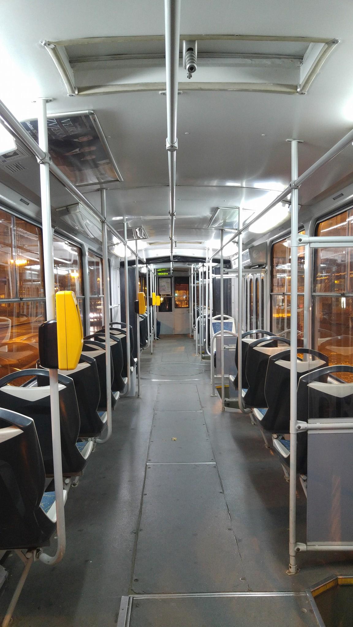 Salutirao i vikao 'Sieg Heil' pa suzavcem napao putnike u tramvaju