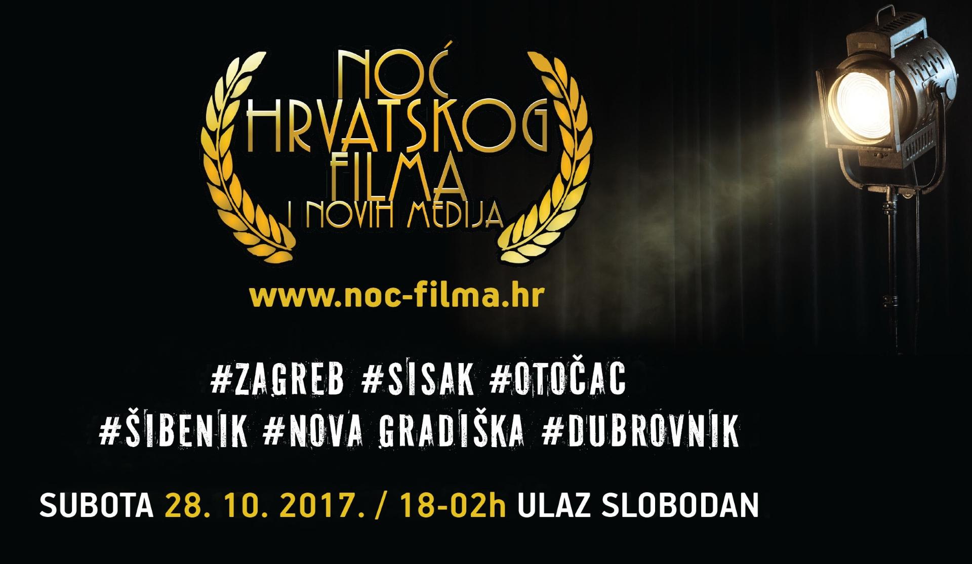 Najdulja noć hrvatskog filma diljem Hrvatske i inozemstva