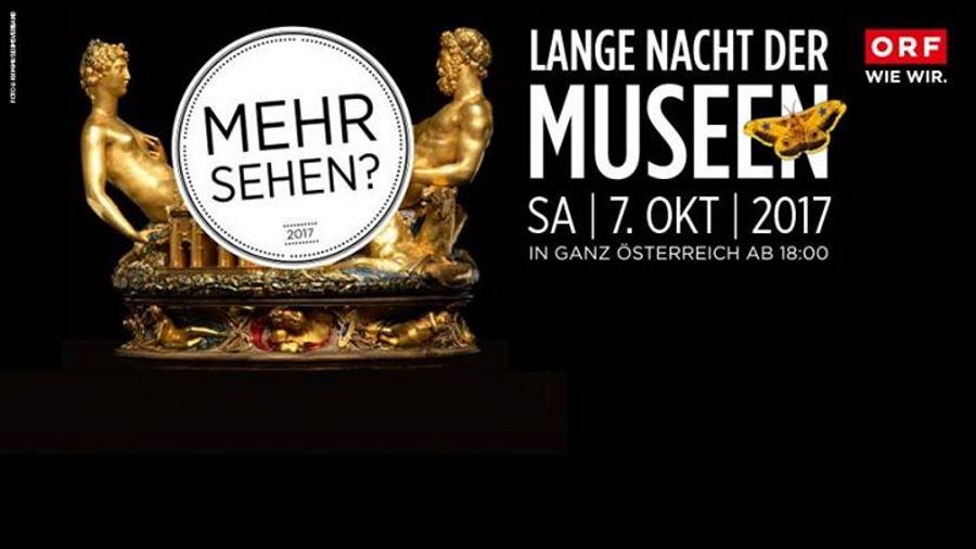 Posjetite austrijsku Dugu noć muzeja