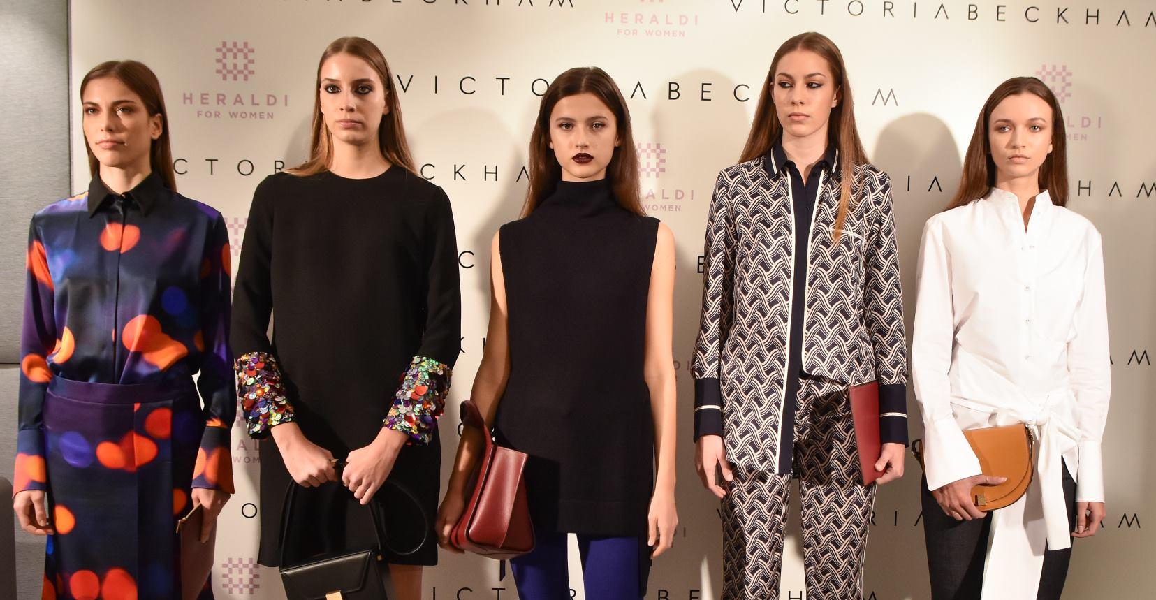 HERALDI FOR WOMEN Predstavljanje kolekcije jesen/zima dizajnerice Victorie Beckham