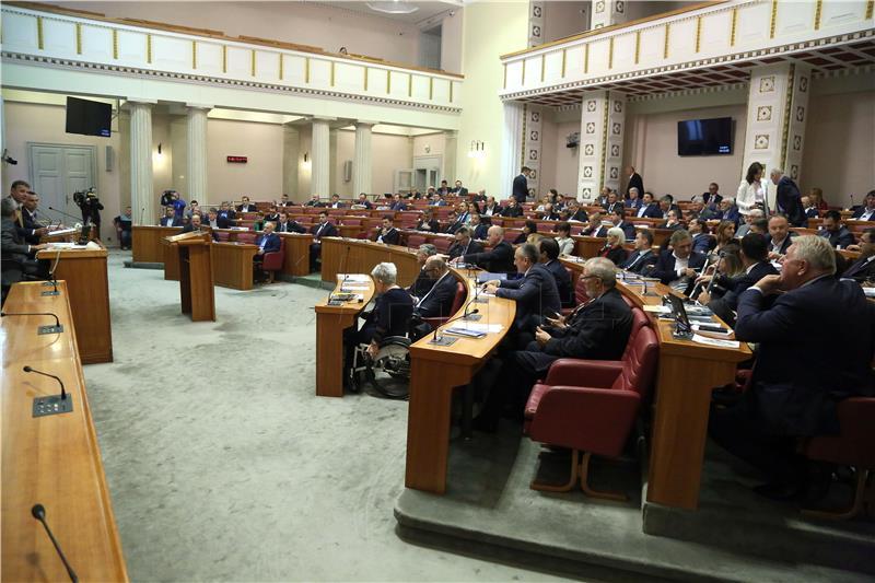 Saborski klubovi podržali Izvješće Povjerenstva za odlučivanje o sukobu interesa za 2016.