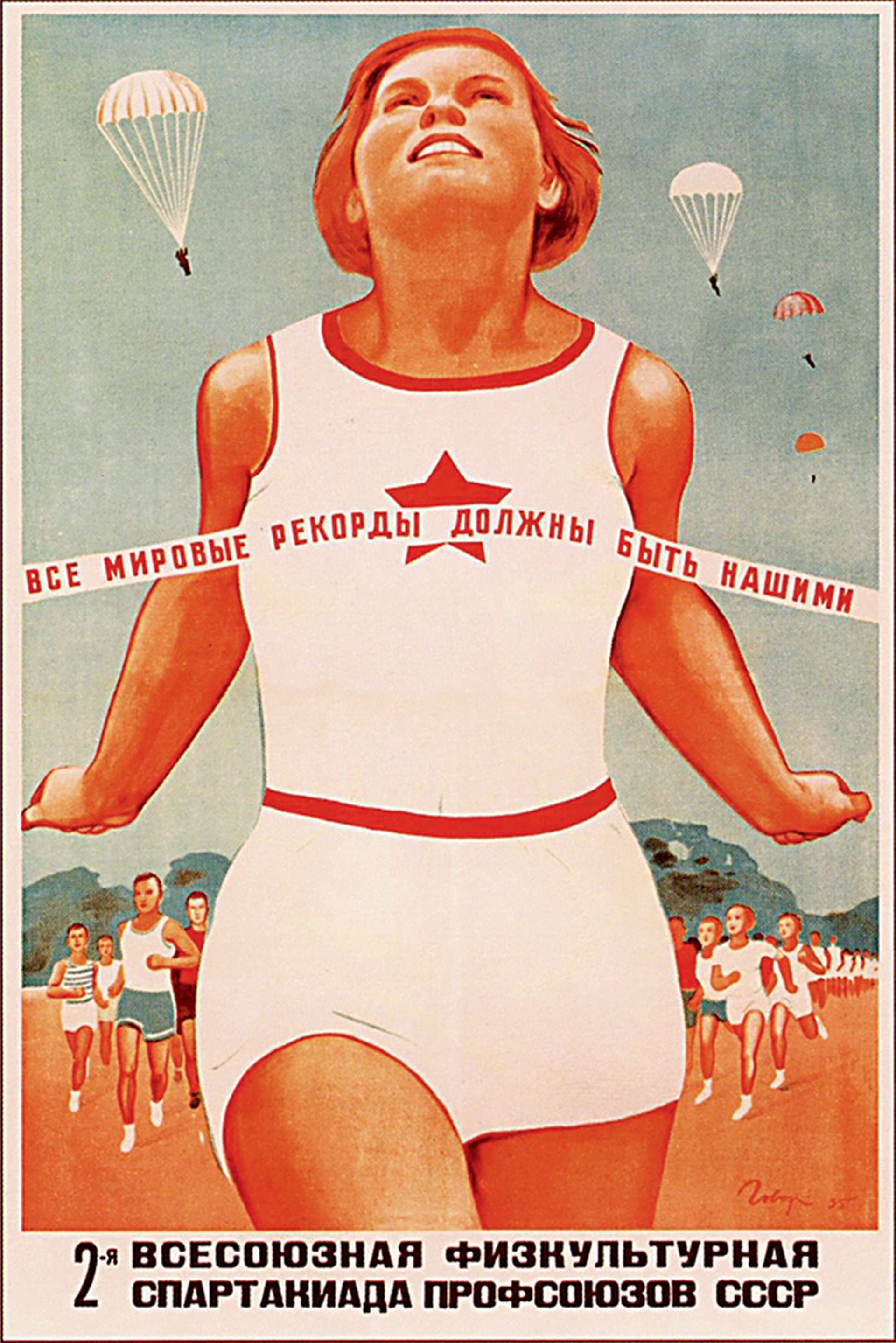 FELJTON Seksualni život u boljševičkoj Rusiji