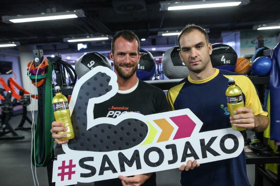 Ambasador Jamnice ProSport, Damir Martin, izazvao kolegu olimpijca Pavu Markovića na 'odmjeravanje snaga'