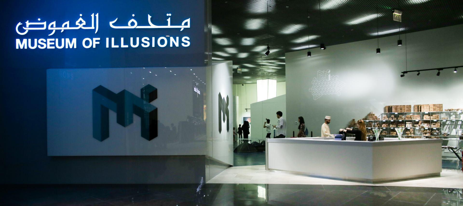 Muzej Iluzija otvorio vrata u Omanu, zagrebački muzej dobio dva nova eksponata, a u prosincu se otvara UNICEF-ova izložba
