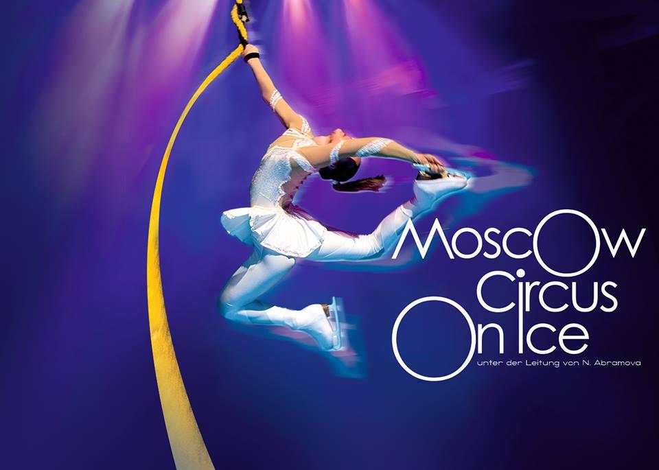 Ledena čarolija Moskovskog cirkusa prvi put u KD Lisinski