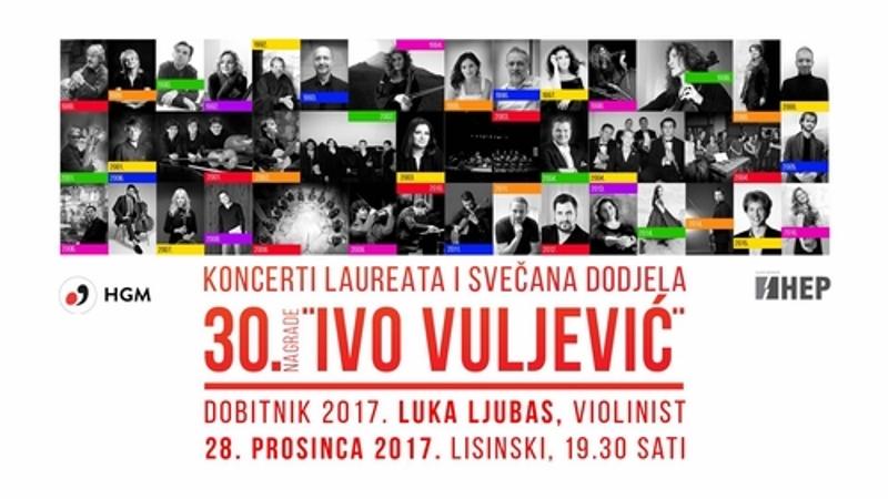 Prigodan koncert za Dan Dvorane Lisinski