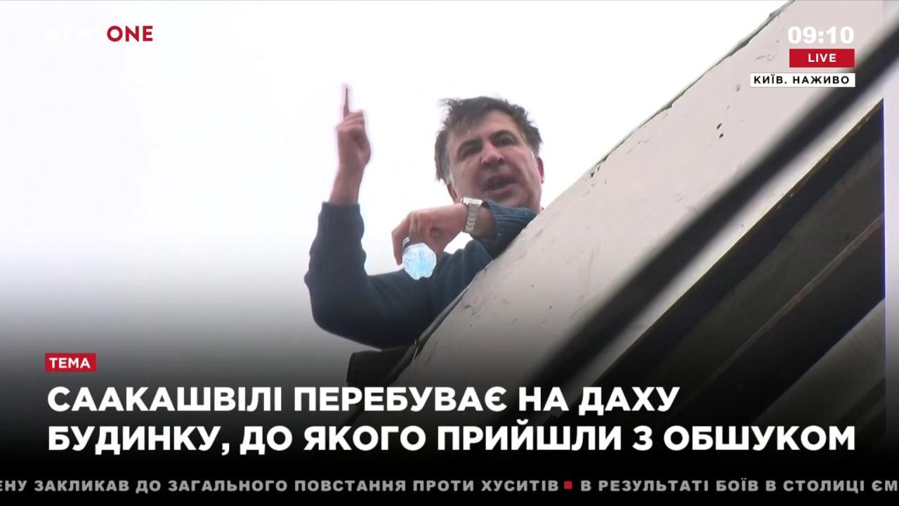 VIDEO: Sakašvili prijetio da će se baciti sa zgrade u Kijevu