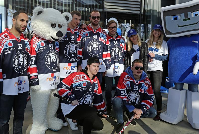 'Medvjedi' predali donaciju Klaićevoj