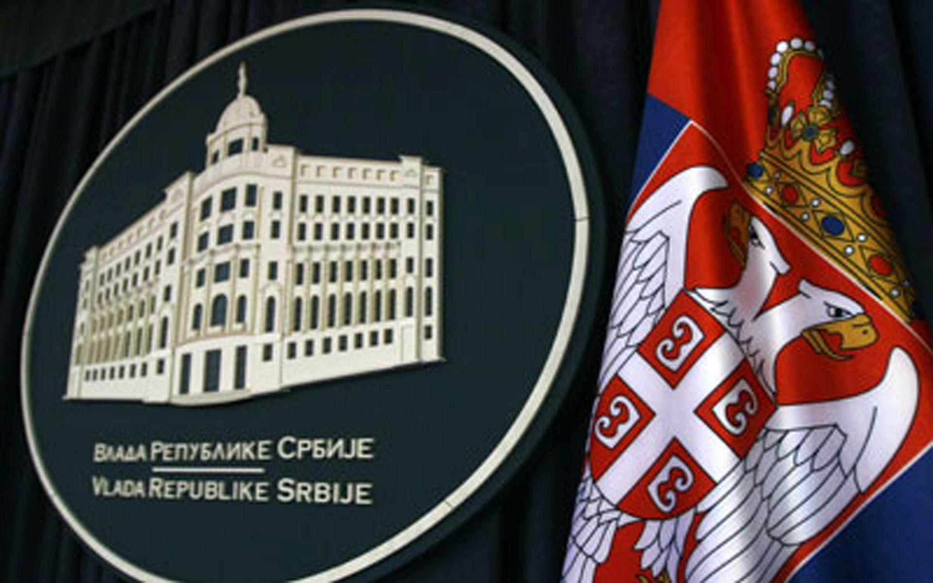 Srbija i Crna Gora u EU najranije 2025.