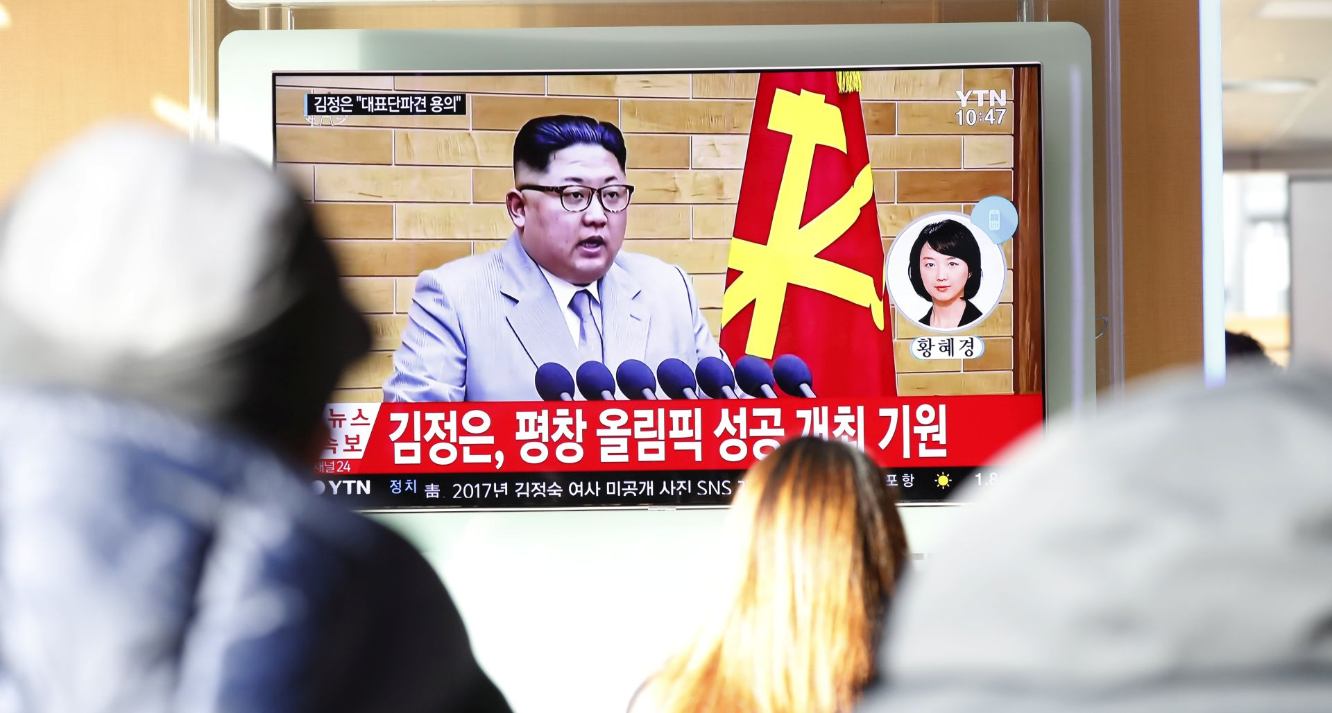 """KIM JONG UN J. KOREJI: """"Uklanjajmo zapreke i ujedinimo se"""""""