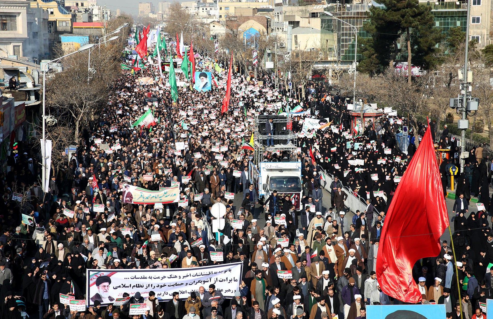 Antiamerički prosvjedi po cijelom Iranu