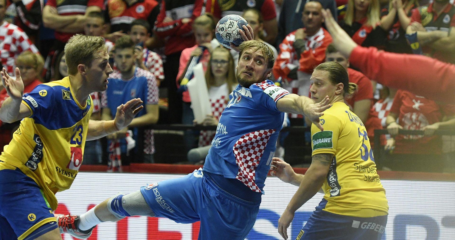 Raspored Hrvatske u drugom krugu Europskog prvenstva