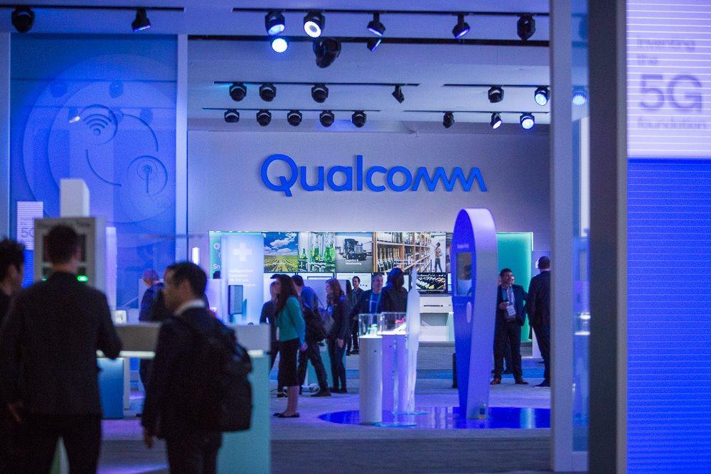 Qualcomm povisio ponudu za preuzimanje tvrtke NXP Semiconductors