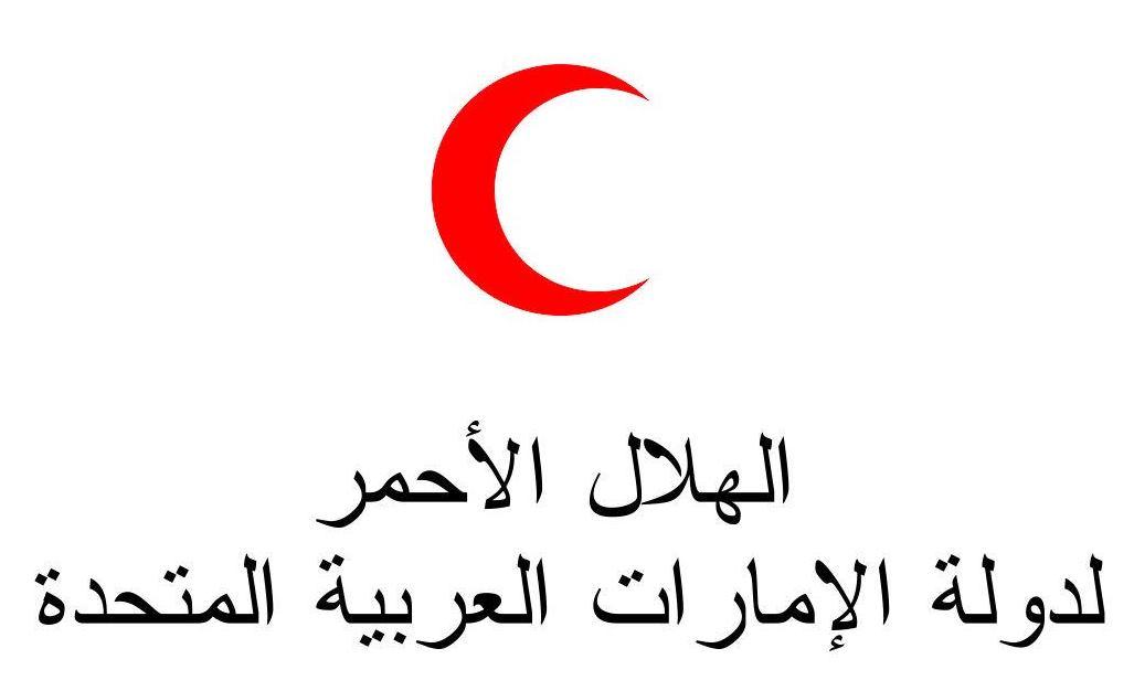 VIDEO: Konvoj za istočnu Ghoutu propušten bez dijela medicinskih potrepština