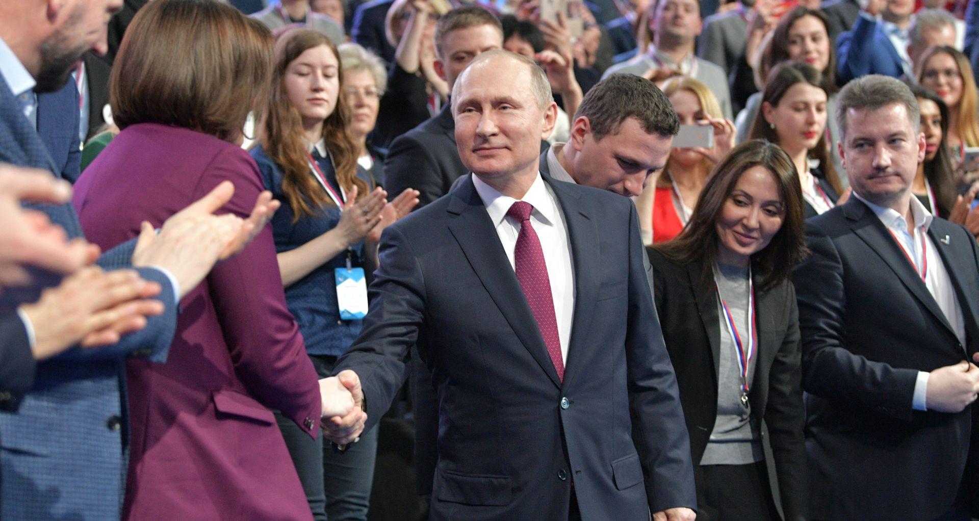 """Moskva drži da su američke sankcije """"ilegalne i štetne"""""""