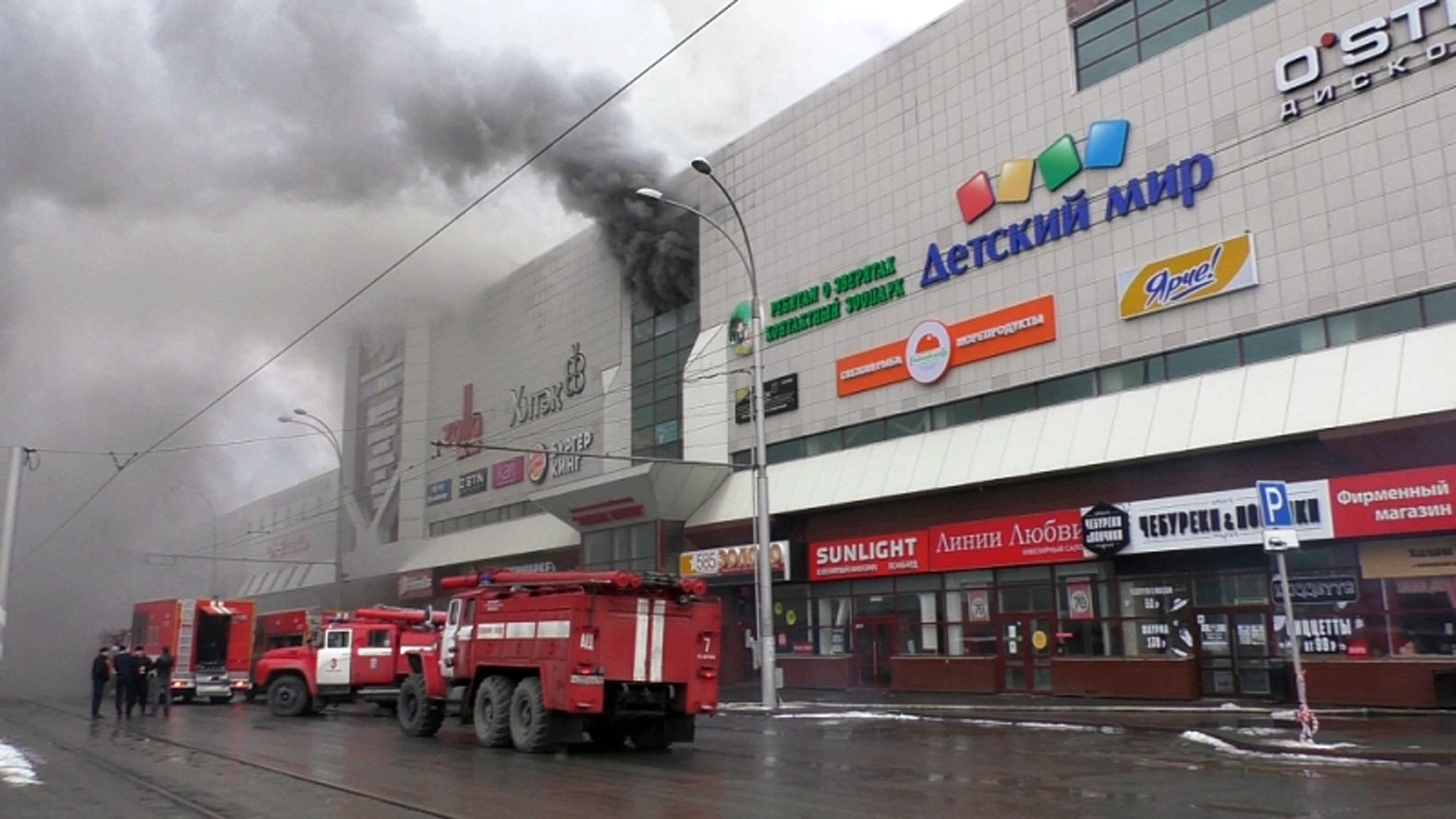 U požaru u trgovačkom centru u Sibiru 37 poginulih