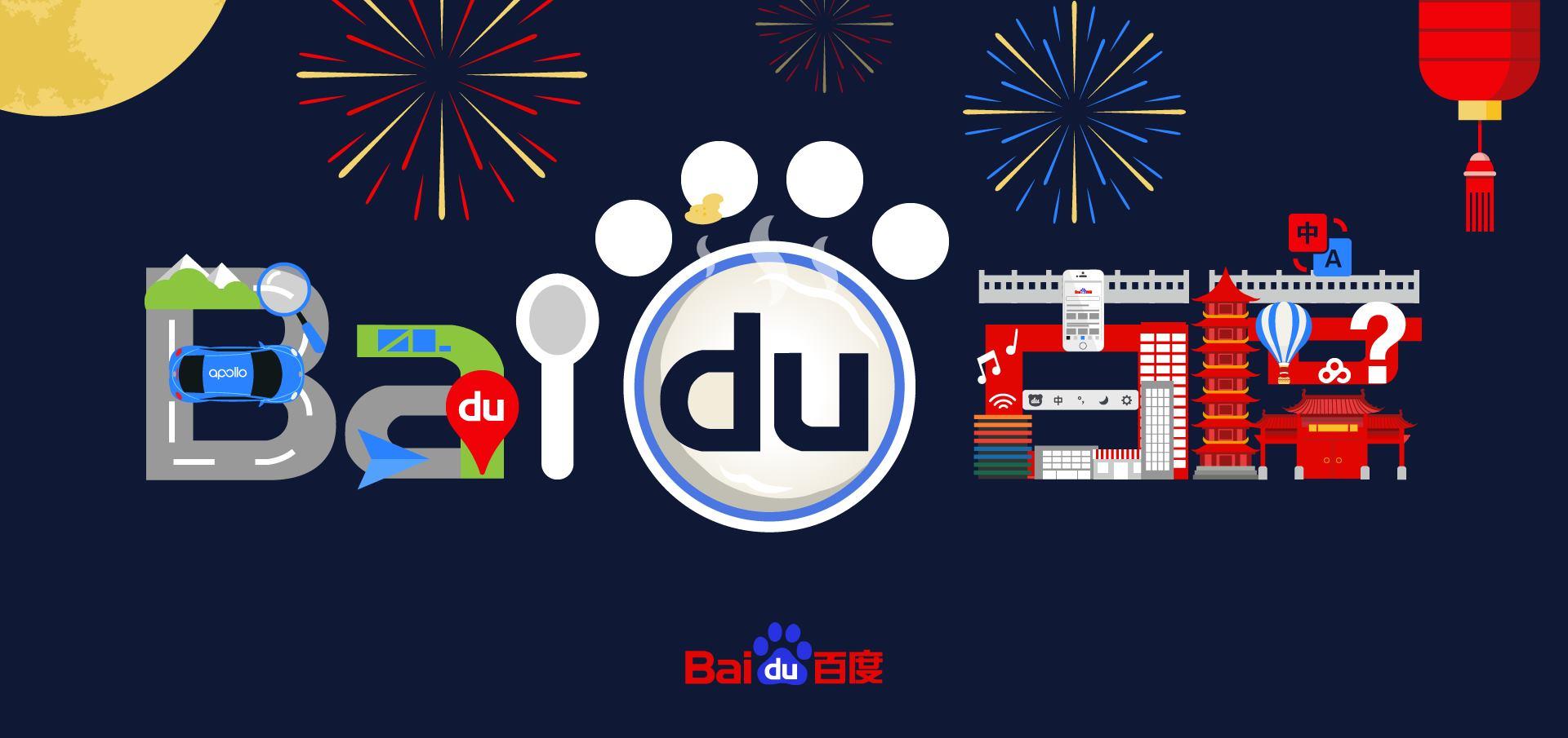 VIDEO: Tehnološkoj tvrtki Baidu privatnost korisnika na prvom mjestu