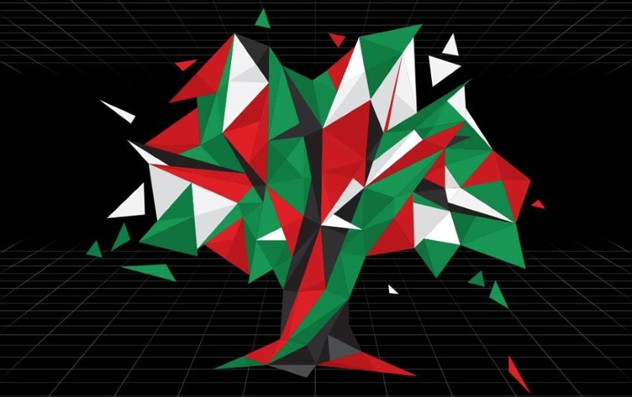 VIDEO: Otvoren prvi palestinski muzej u SAD-u