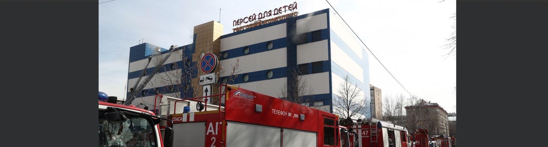 Požar u trgovačkom centru u Moskvi, najmanje jedna osoba mrtva