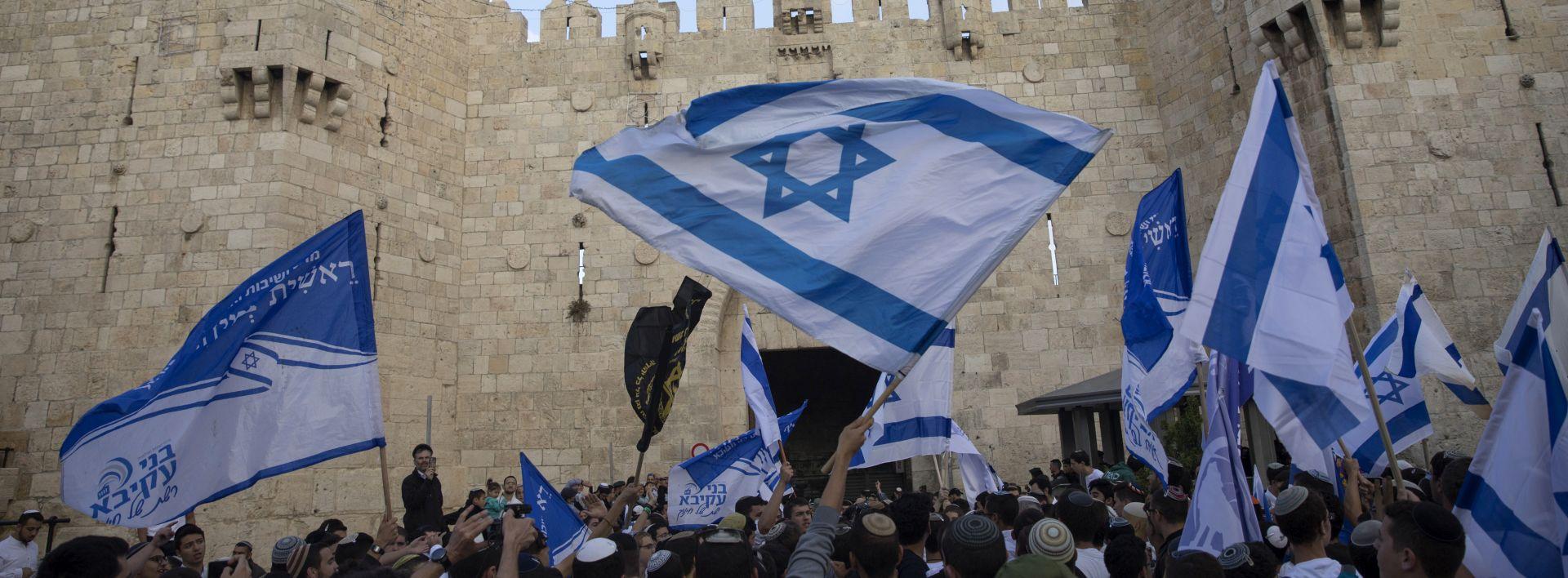 SAD otvara veleposlanstvo u Jeruzalemu, Palestinci prosvjeduju