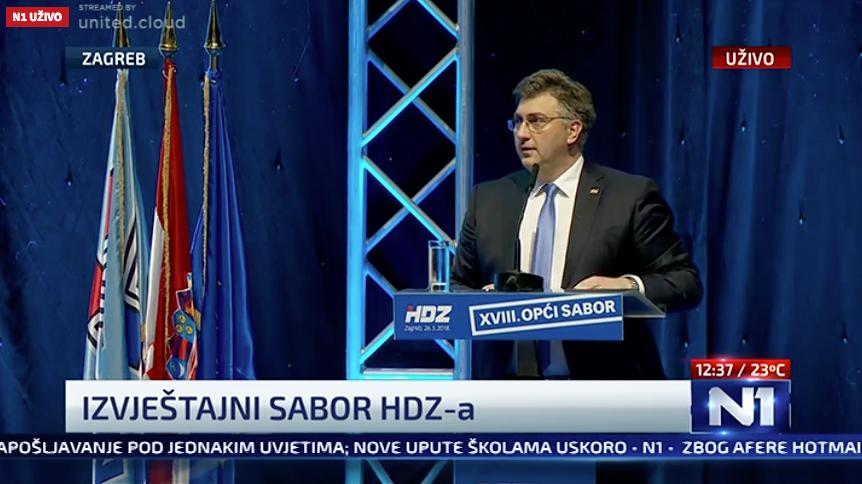 """PLENKOVIĆ """"Bit ćemo prva Vlada koja će smanjiti PDV"""""""