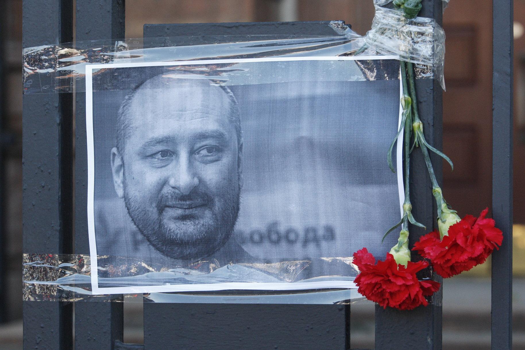 Babčenko zahvalio ukrajinskoj službi sigurnosti što mu je spasila život