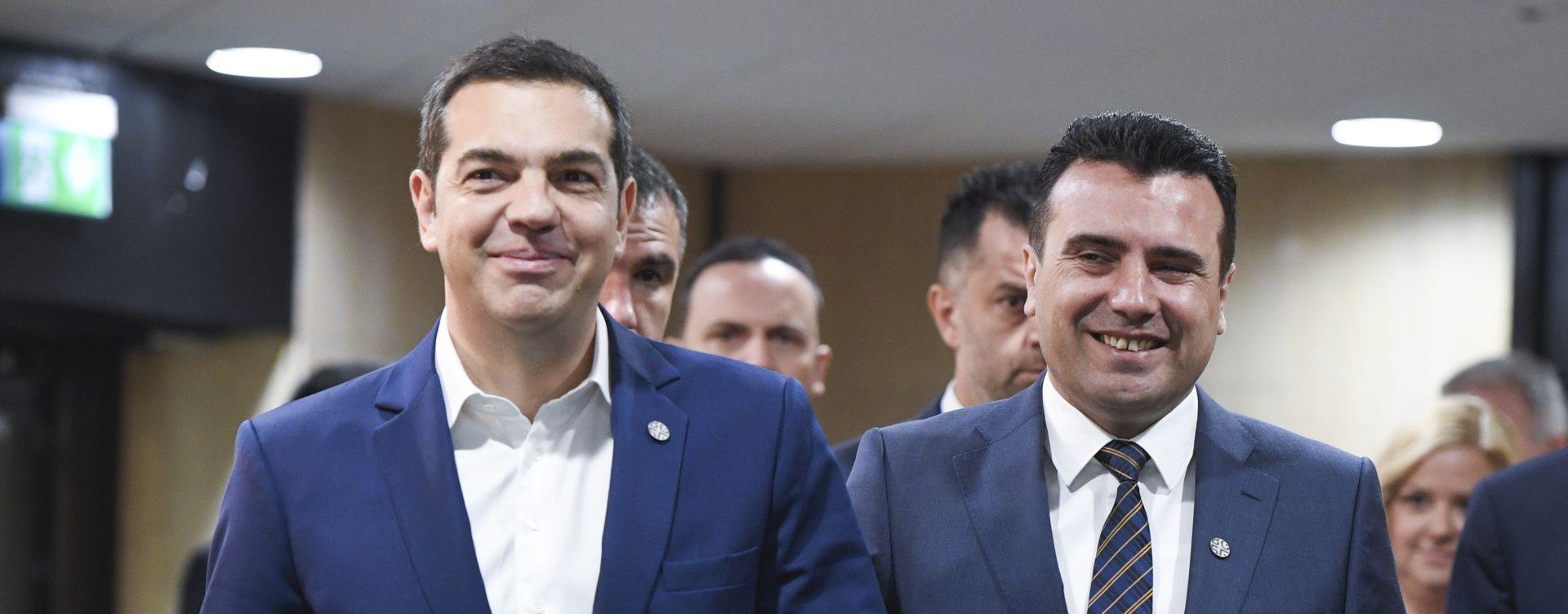 """ZAEV: """"Pronađeno rješenje za ime Makedonije"""""""