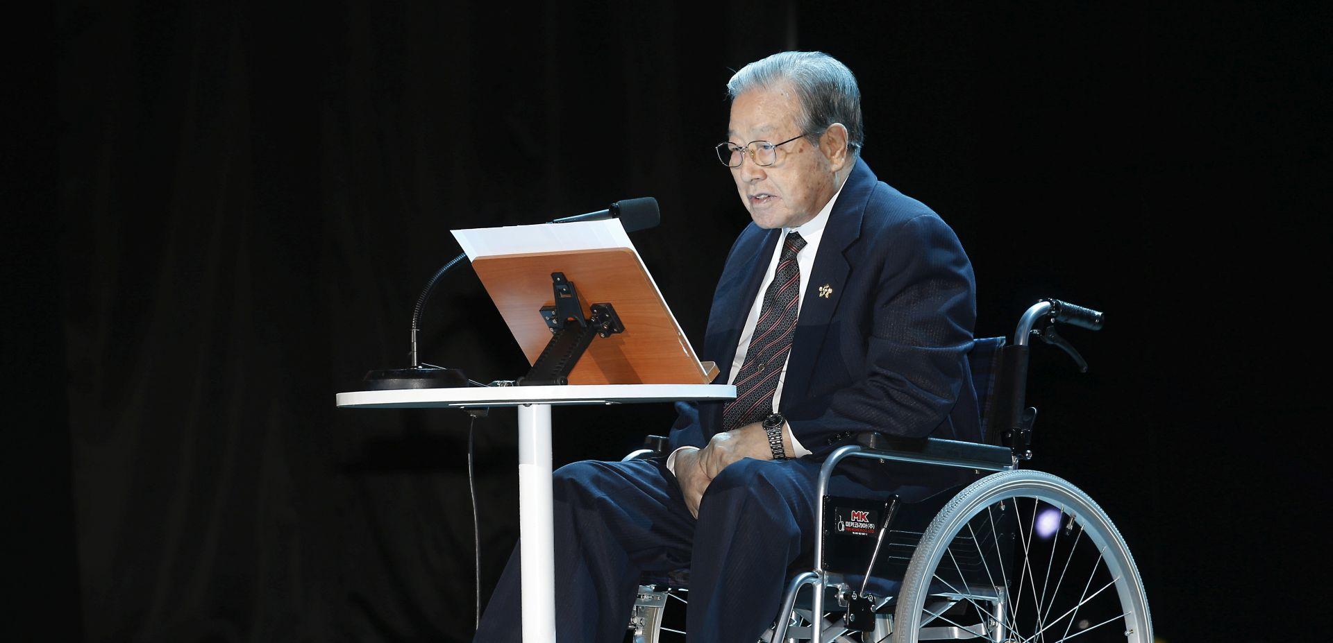 Bivši premijer J. Koreje umro u 92. godini
