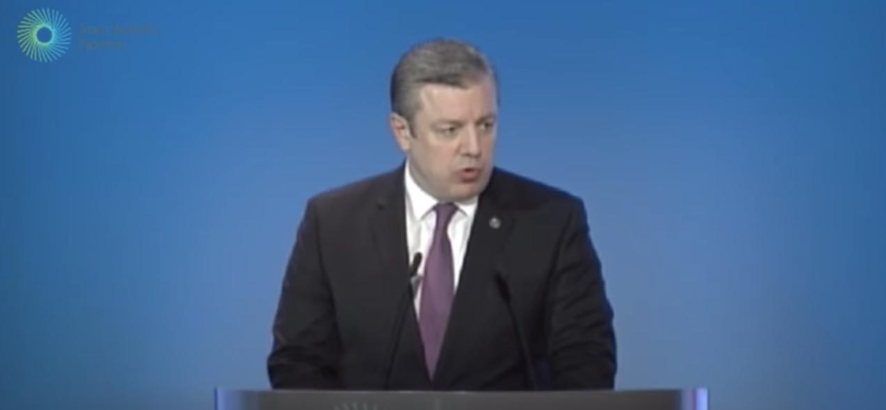 Gruzijski premijer Kvirikašvili podnio ostavku
