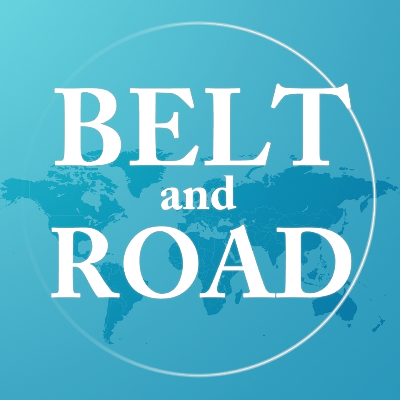 VIDEO: Ujedinjeni Arapski Emirati pristupili globalnoj 'Inicijativi Belt and Road'