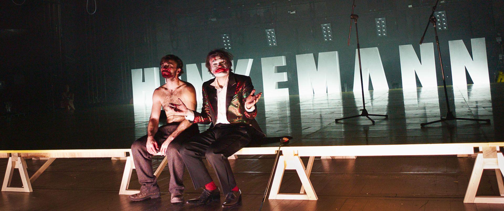 Jubilarna 50. izvedba ZKM-ova 'Hinkemanna' pred hvarskom publikom