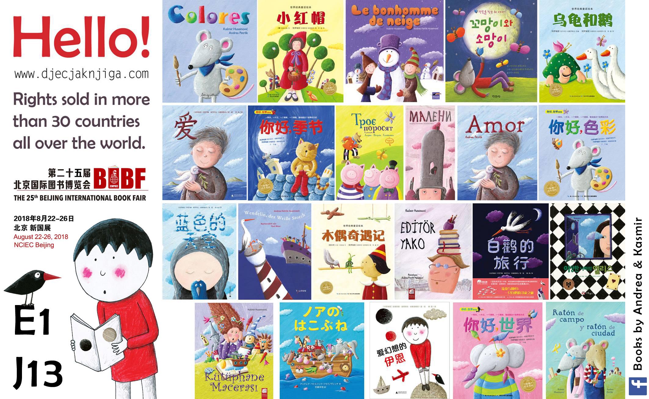 PEKING Predstavljanje hrvatske književnosti za djecu na Međunarodnom Sajmu knjiga
